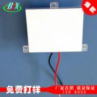 深圳lcd液晶面板生产厂家 LCD液晶屏模组 Lcd液晶显示模块