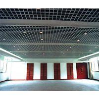 广东德普龙 经典装饰顶部铝格栅 欢迎采购