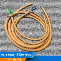 电动汽车控制信号源综合 EV新能源 耐油耐水耐磨抗UV特种电缆