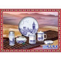 带过滤陶瓷茶杯三件套 中式陶瓷茶杯