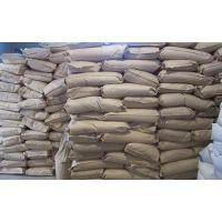 江苏专业生产销售聚丙烯酰胺
