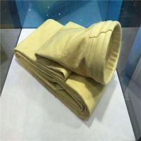 午阳环保供应涤纶除尘布袋