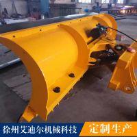 装载机推雪铲定制生产厂家 汽车安装除雪铲 50铲车2.5米推雪板