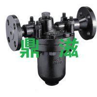 DSC锻造合金钢蒸汽疏水阀941/941F系列疏水阀