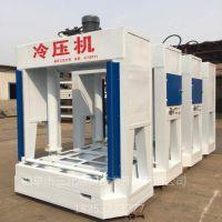 山东曲阜三元专业从事冷压机、木工冷压机的生产与销售