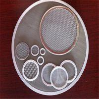 304不锈钢双层包边圆形过滤网片滤片现货直径5-600毫米可加工定做