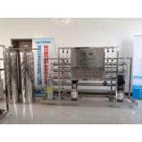 山东青州百川一锅炉水处理一反渗透设备一纯净水设备