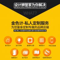 meishengxiao企业公司画册宣传封面内页排版设计定做图片设计