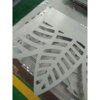 厂家定制建筑外墙氟碳铝单板幕墙专用氟碳涂料铝单板 室外装修铝板材料