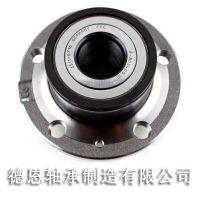 DAC38730040(ABS汽车轮毂轴承——德恩雪铁龙汽车专用轴承生产厂家-可来图定制