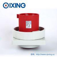 QIXING启星QX1983 5芯 125A IP67高端型工业暗装插头 3C认证