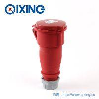 厂家直销 QIXING启星QX5 5芯 16A IP44 高端型工业连接器