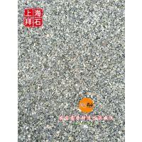 上海拜石(bes)供应优质自然洗出石露骨料透水砼地坪,天然胶粘石透水路面价格
