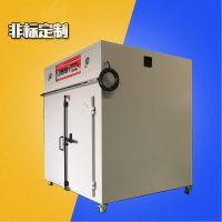 大型推车热风循环高温烘箱 防爆干燥机 东莞工业烤箱 佳兴成厂家非标定制