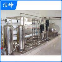 供应2T/h电子工业超纯水设备 反渗透EDI超纯水设备 水质稳定 售后完善