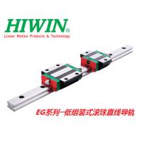 深圳HIWIN直线导轨|直线导轨厂家|高精度直线导轨