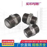 厂家批发 工艺品管件 六角外丝DN15-50玛钢管件消防水暖 外丝直接