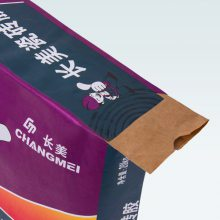 陕西化工用纸塑复合袋/山西方底牛皮纸阀口袋建材用