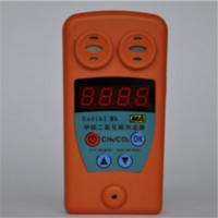 厂家直销CJR4-5甲烷二氧化碳测定器