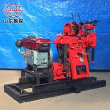 山东鲁探百米水井钻机 回转式钻机 XY200型液压岩芯钻探机 地质钻探机
