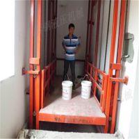 成都厂房升降货梯液压升降机货物提升机2吨升降台