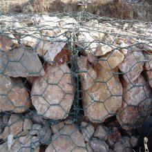 石笼网方案 石笼六角网 加筋格宾网