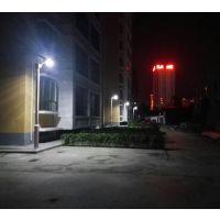 LED太阳能路 灯庭院灯 壁灯 新农村专用太阳能路灯