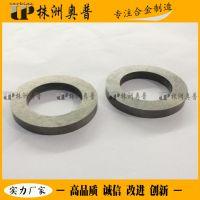 硬质合金 YG8硬质合金圆环 钨钢密封环 机械密封件 厂家直销 定制