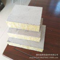 盈辉保温A级岩棉复合保温板生产基地