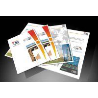 泰安彩页印刷厂家、设计时尚、色彩鲜明