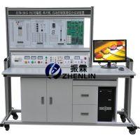 ZLTM-2015 PLC可编程.单片机.自动控制原理综合实训装置