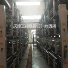 西安板材仓库图片 板材货架设计 抽屉式货架厂家