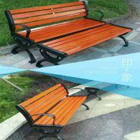 现代简约公园椅 户外塑木庭院椅生产厂家
