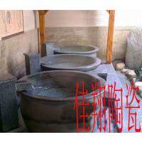 1.2米洗浴大缸 陶瓷泡澡大缸 供应日式韩式黑色釉红色釉大号浴缸
