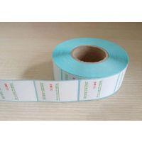 深圳龙岗电子秤打称不干胶标签电子秤标签印刷称重价格标签低价直销低价直销