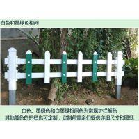 创驰护栏专业生产销售草坪护栏 PVC围栏 草坪栅栏 绿化栅栏