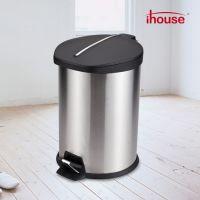ihouse5升不锈钢脚踏式垃圾桶有盖不锈钢纸篓家用卫生间厨房客厅