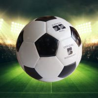 正品摩途5号足球 黑白软皮耐磨室内外训练比赛足球
