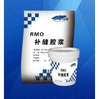 RMO补缝胶浆-内墙外墙裂缝修补料-北京万吉建业建材有限公司