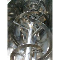 饲料级七水硫酸镁混合机 饲料添加剂螺带式搅拌机 和正螺带混合机