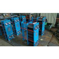 供应水水板式换热器VGM6M-10M2V汽水换热器