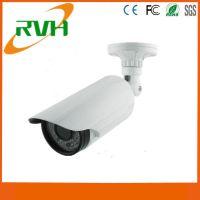 广州监控设备|视频监控系统|安防监控摄像头|高清200万网络摄象机