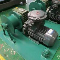 山东金科星矿用JF-150ZD跑车防护装置用收放绞车