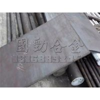 630钢板锻板供应 有现货 延伸率高 抗断能力强