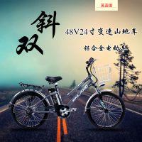 特价英蓝德锂电电动自行车双斜 48V24寸铝合金变速山地车