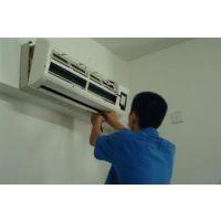 汉阳朝阳星苑专业空调维修充氟 空调安装移机 空调清洗