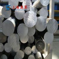 现货供应 GH2903精密高温合金 GH2903铁镍合金板 无缝管 规格齐全