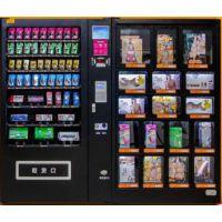乌兰浩特市情趣用品自助售货机 内蒙古自治区自动售货机批发