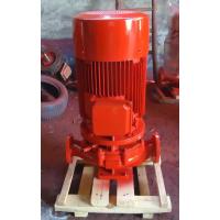 上海供应喷淋恒压切线泵 XBD8.0/15G-HL 22KW 消火栓恒压切线泵 不阻塞