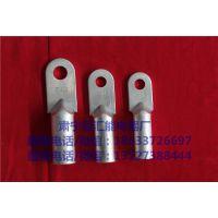 DL-35 50 70 95 120 150 185 240 300 400 500铝接线端子线鼻子